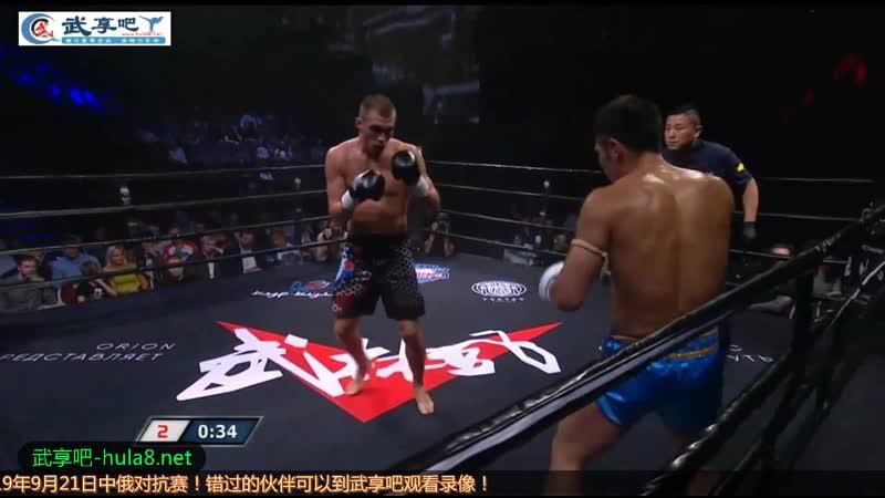 中国队长付高峰重拳击倒俄悍将获得胜利