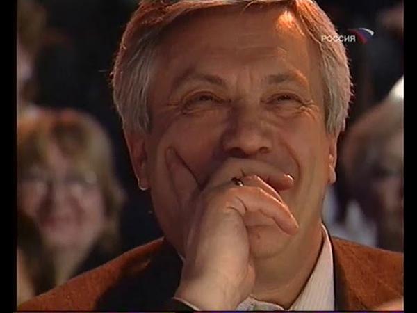 Михаил Жванецкий Дежурный по стране 05 02 2007