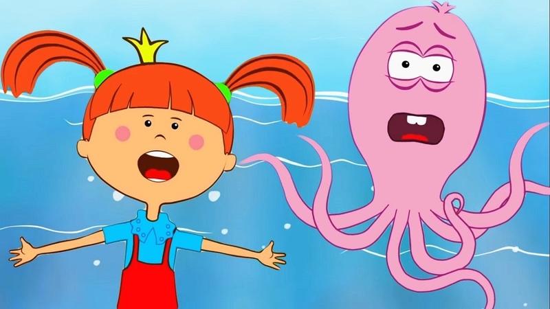 Жила была Царевна Новая серия! Спасение осьминога Обучающие мультики и песенки для детей » Мир HD Tv - Смотреть онлайн в хорощем качестве