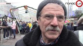 Праздники в Украине: доходы ниже среднего и голодная смерть