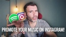 HOW TO PROMOTE YOUR MUSIC ON INSTAGRAM (HACK THE ALGORITHM)