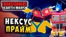 НЕКСУС ПРАЙМ ДВОЙНОЙ УДАР Трансформеры Войны на Земле Transformers Earth Wars 147