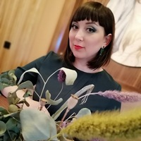 Юлия Дмитриенко(Рогова)