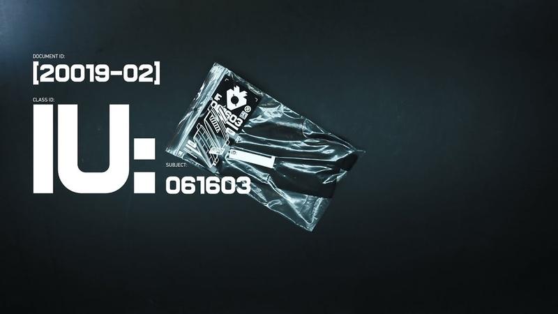 IU: AOKU 061603