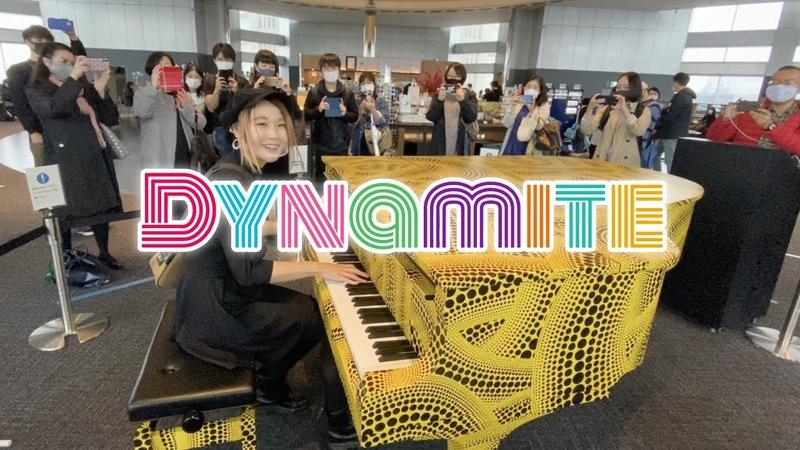 防弾少年団 BTS 방탄소년단 Dynamite Street Piano 都庁ストリートピアノでBTS弾いてみたら