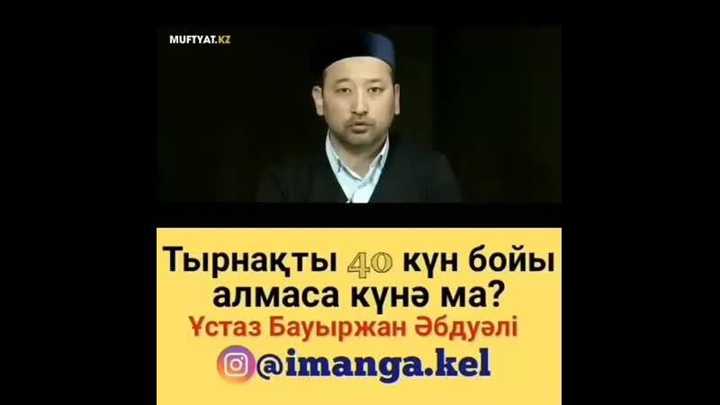 VID_64060321_200929_287.mp4