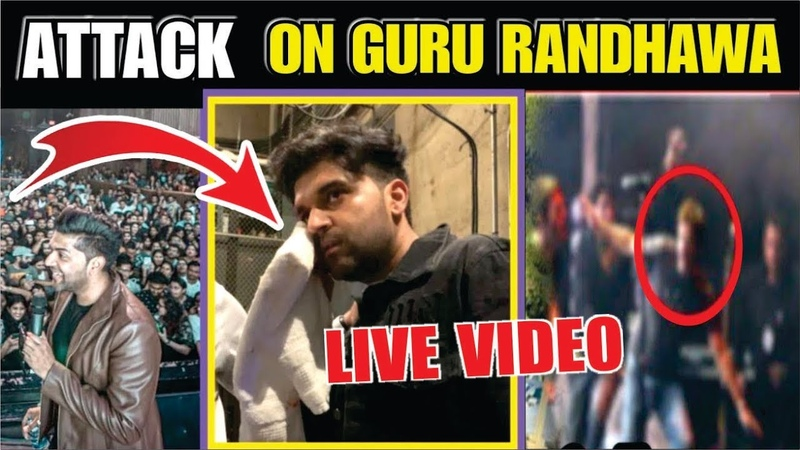 Guru Randhawa Attack By Unknown Person | Guru Randhawa Attack Video | LIVE VIDEO