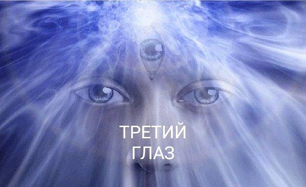 иньянь - Программы от Елены Руденко 3zLHrO1RanU