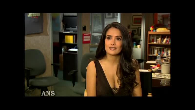 Сальма Хайек в интервью о сериале 30 потрясений 2006