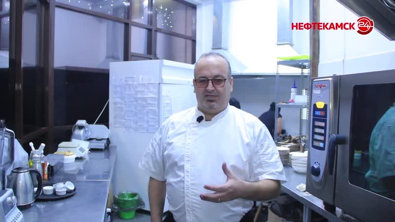 Грузинская и итальянская кухня в кафе Фонтан