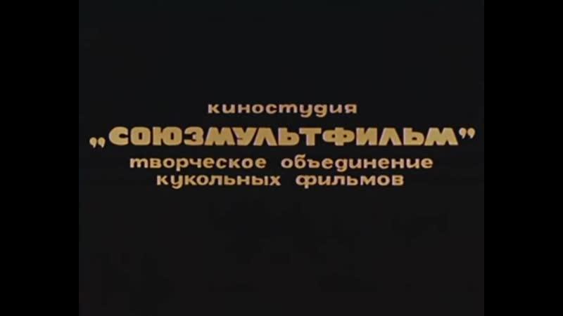 Солнечное зёрнышко 1969 реж Владимир Дегтярёв