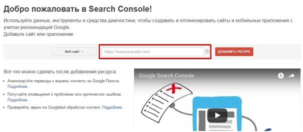Всё про Google Merchant Center и торговые кампании Google: практическое руководство, изображение №9