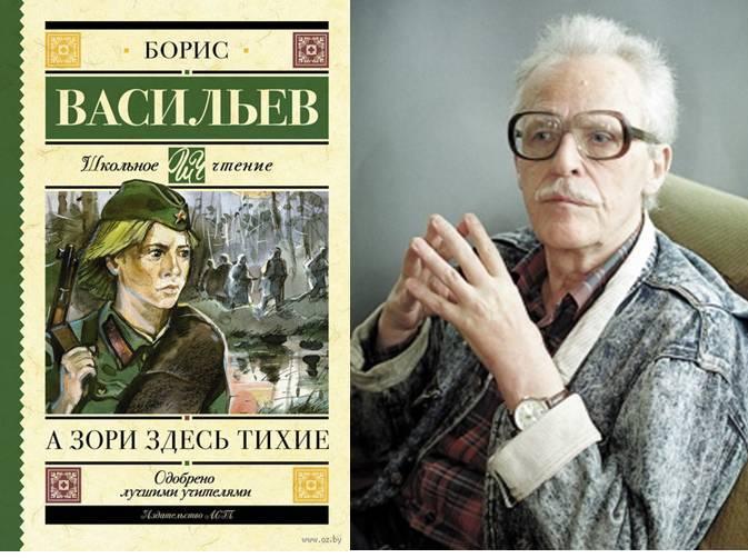 #книги_о_Великой_победе