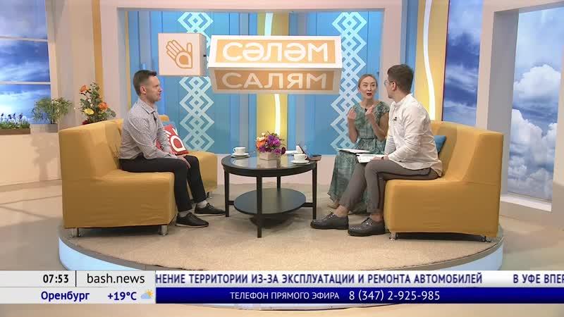 Гость студии Алексей Буренин