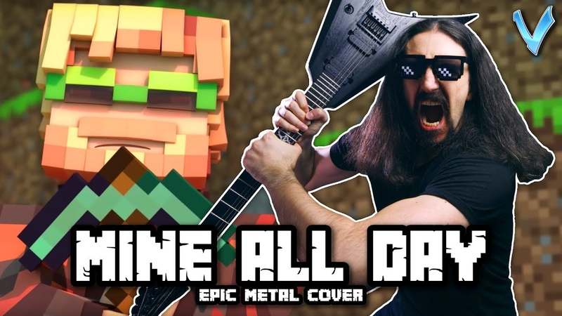 PEWDIEPIE - Mine All Day [EPIC METAL COVER] (Little V)