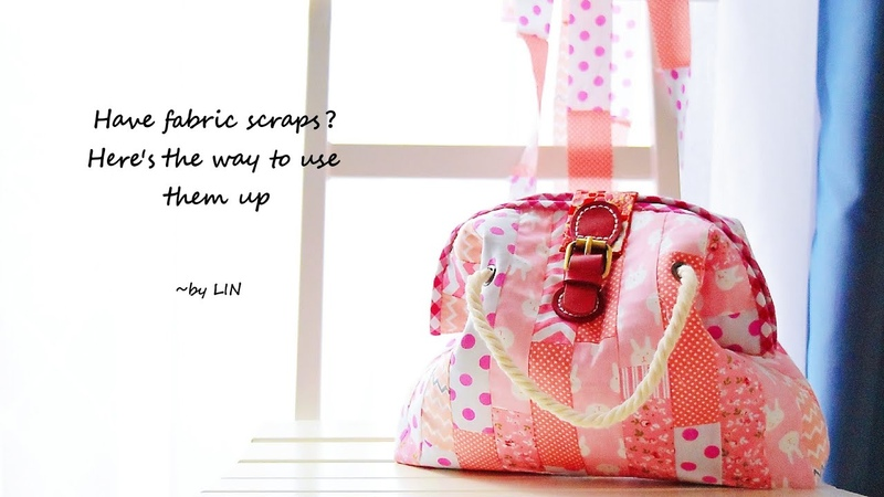 Have fabric scraps?Heres the way to use them up! |如何运用布碎 HandyMum【05】
