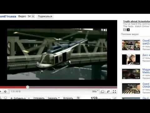Обзор обзора Озона на Grand Theft Auto 4 EFLC