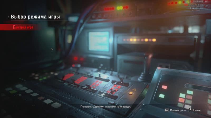 ►ИГРА Resident Evil Resistance Open Beta 18 АСТАРОЖНА