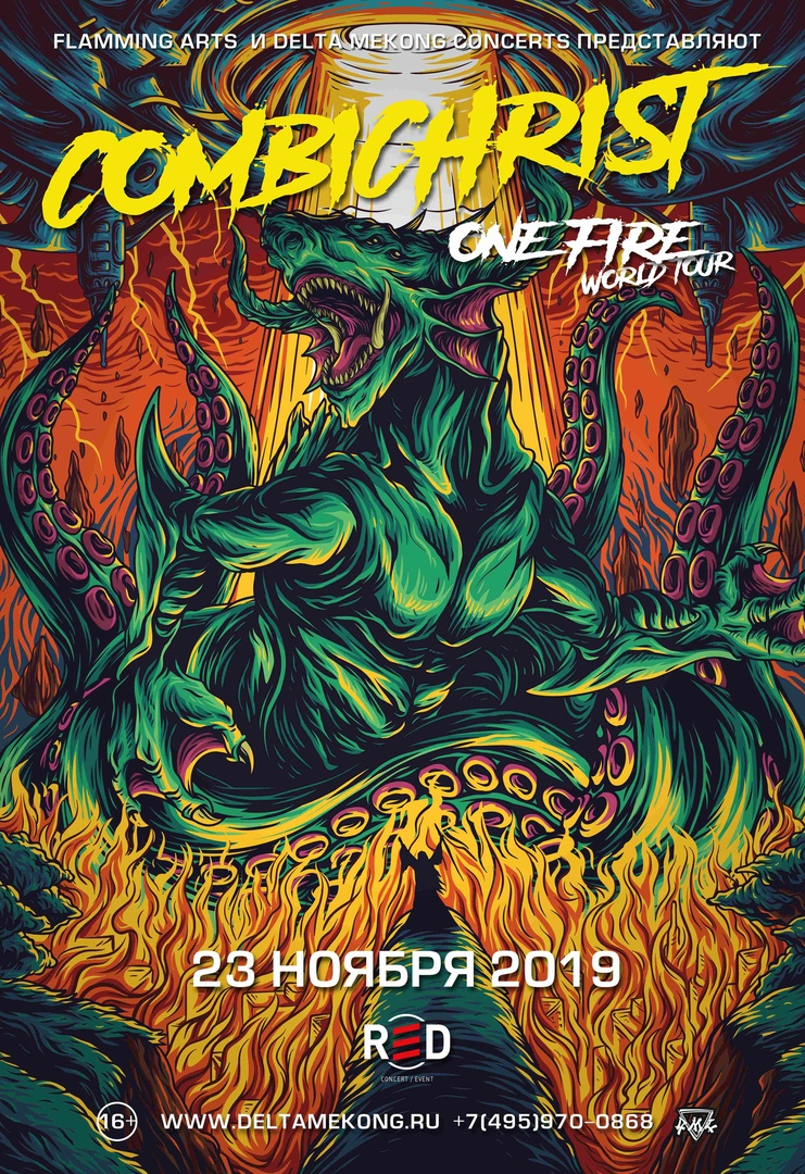 Афиша Москва COMBICHRIST (NO) 23/11/2019 Moscow RED