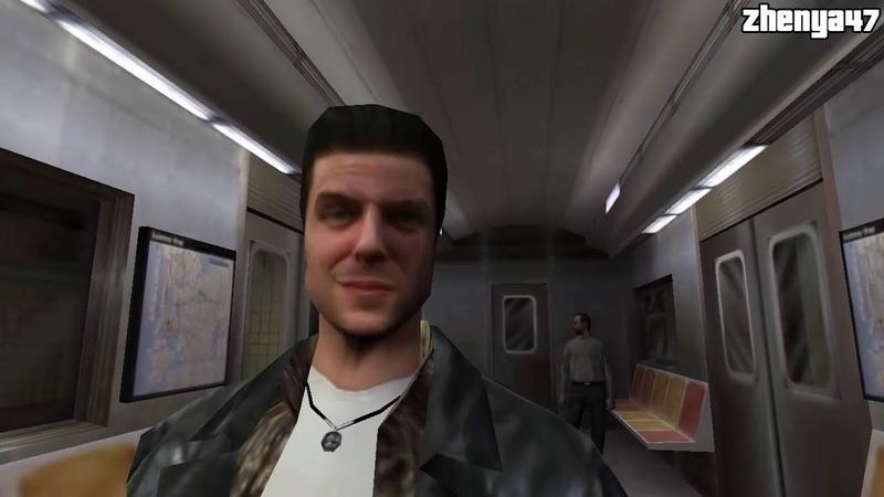 Прохождение Max Payne (Глава 1: Станция Роско-Стрит)
