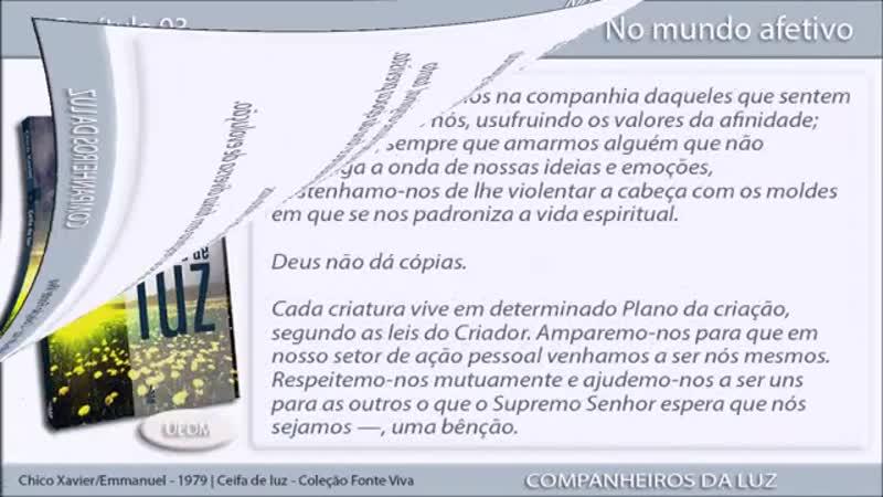 MENSAGEM DE LUZ ¦ No mundo afetivo Chico Xavier Emmanuel ¦ Mensagens espíritas de paz e amor