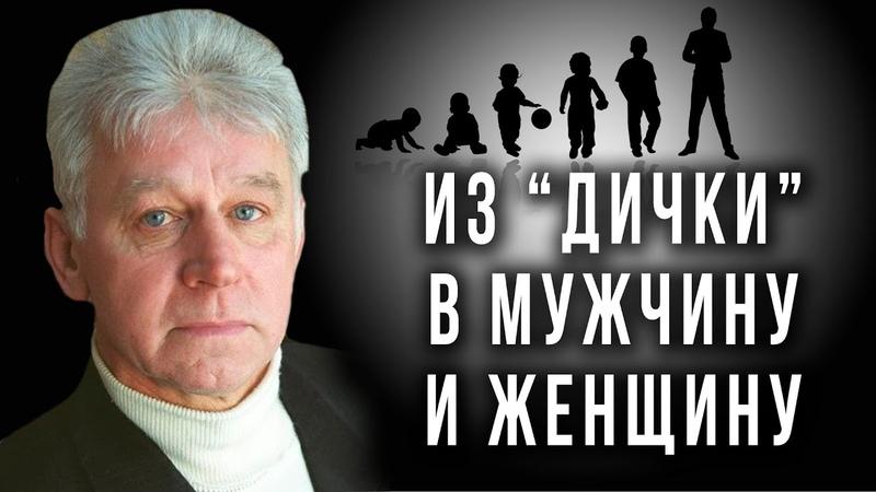 Мы нарушили законы ТВОРЦА Важнейшие аспекты воспитания ребенка Владимир Базарный