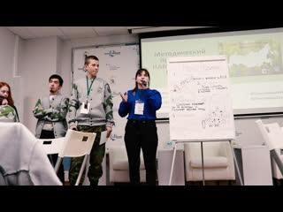 V Всероссийский слёт студенческих отрядов