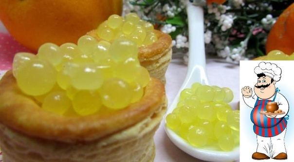 """Десерт """"Апельсиновая икра"""""""