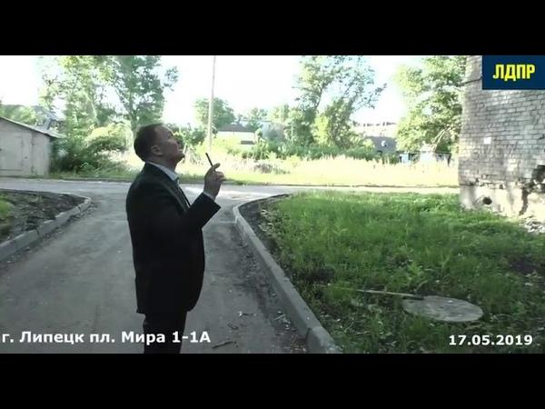 Александр Шерин. 17.05.2019. г. Липецк, пл. Мира, д. 1, 1а