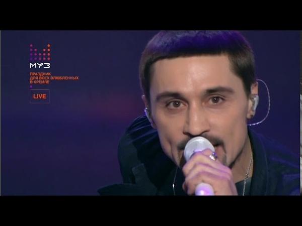 Дима Билан - Праздник для всех влюблённых в Кремле, 14.02.2019