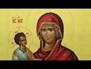 25 июля. Икона Божией Матери, именуемая «Троеручица». Церковный календарь