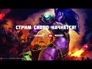 Ностальгия по Diablo 3