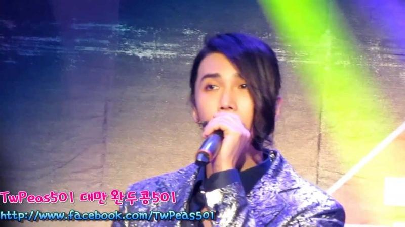 [TwPeas501]2014.02.22♥박정민♥Park Jung Min♥ 2014 Park Jung Min Fanmeeting in Taiwan-하면은 안돼