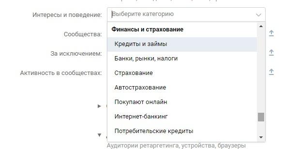 Кейс: Банкротство физ.лиц в Санкт-Петербурге, изображение №5