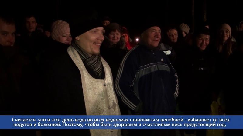 Десна-ТВ: Десногорцы проверили силу духа и веры в крещенских купелях