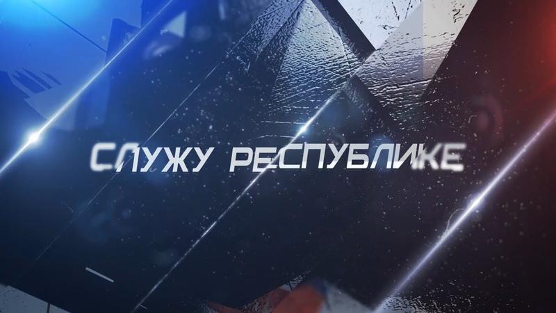 Программа перевооружения ВС РФ Дебальцевский котел Служу Республике 14 02 18