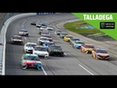 Full Race Replay: 500 from Talladega Superspeedway (СПОРТ: АВТО ГОНКИ)