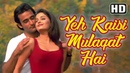 Ye Kaisi Mulaqat Hai   Aa Ab Laut Chalein   Aishwarya Rai   Akshay Khanna   Latest Hindi Songs