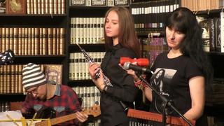 Гужевая Повозка - Прозак (live)