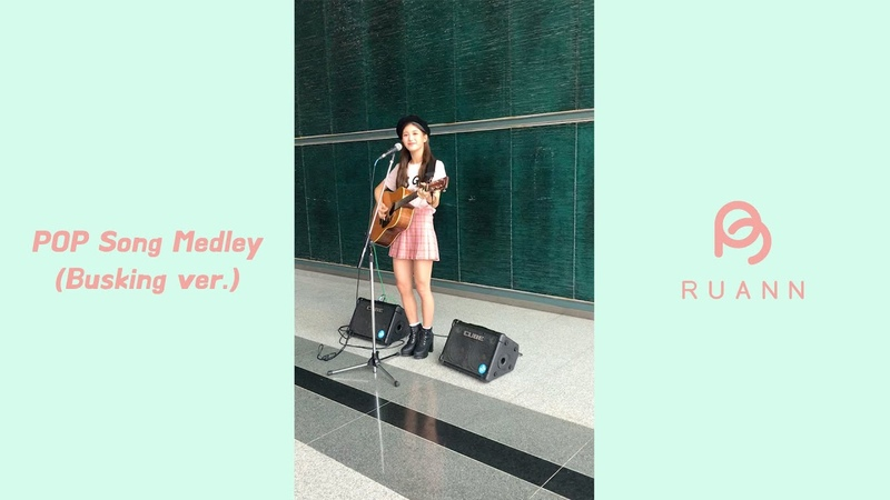[Busking] POP Song Medley | Taylor Swift, Dua Lipa