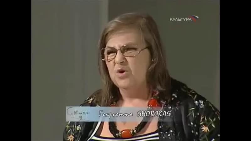 Разговор с небожителем читает Генриетта Яновская