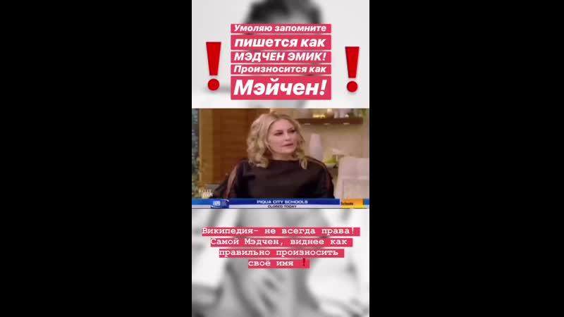 Madchen_amick_fan_2019_09_04_17_55_25.mp4