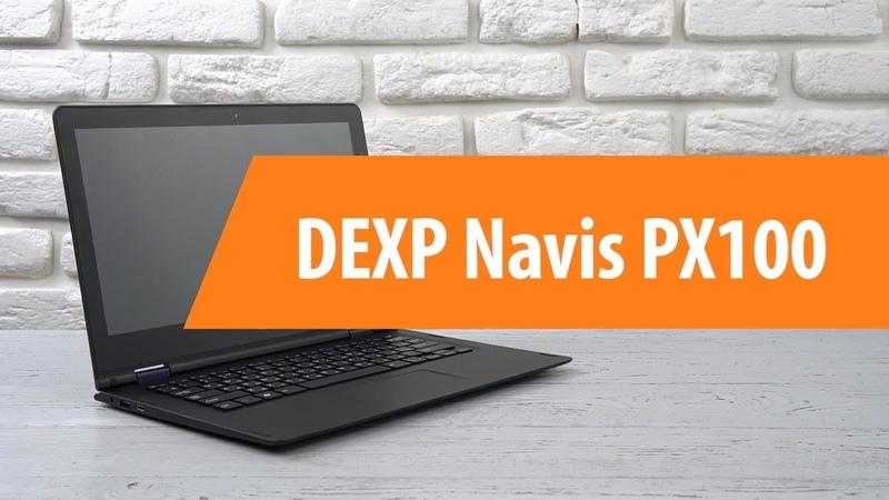 Распаковка ноутбука DEXP Navis PX100 / Unboxing DEXP Navis PX100