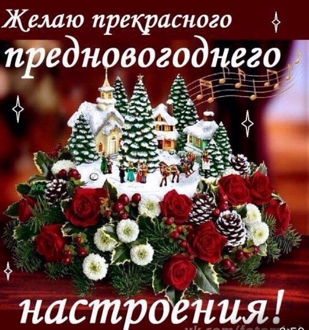 С новым годом!!! QS3yrleqMsw