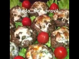 Котлетки-гнёзда с грибами.