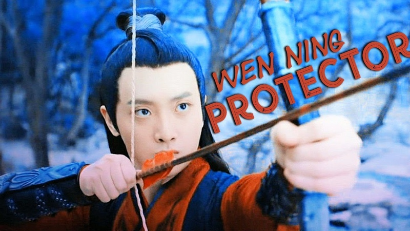 Protector Wen Ning The Untamed