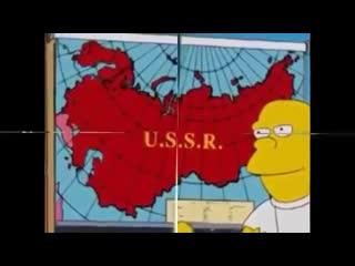Точная дата восстановления СССР предсказана в Симпсонах.