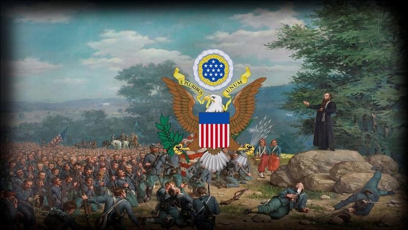 Американская патриотическая песня Боевой гимн Республики The Battle Hymn of the Republic