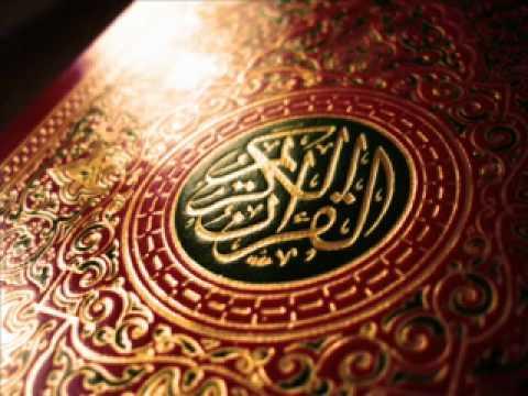 Holy Quran translated into English 2 سورة البقرة