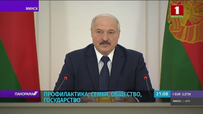 Лукашенко о наркоторговле Ситуацию переломили но успокаиваться нельзя Панорама